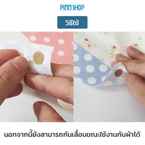 HB-SEW-ER899-fabric-ruler-grips-06