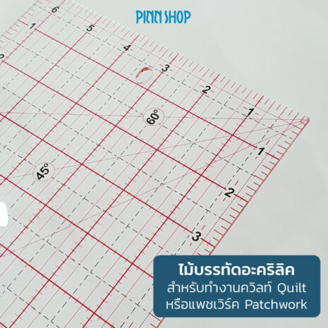 HB-SEW-NL4180-Quilting-Patchwork-Ruler-02