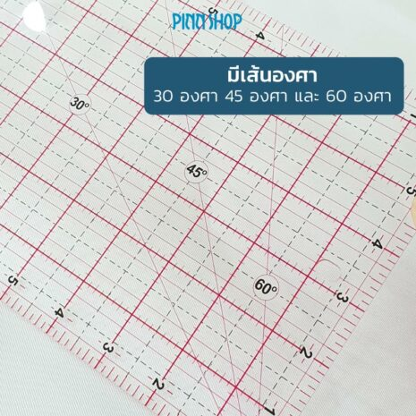 HB-SEW-NL4180-Quilting-Patchwork-Ruler-03