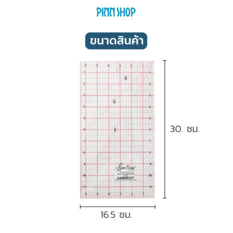 HB-SEW-NL4180-Quilting-Patchwork-Ruler-08