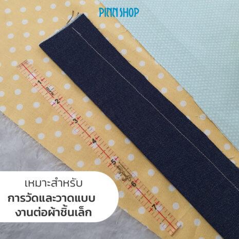 HB-SEW-NL4182-Ruler-8-inch-03