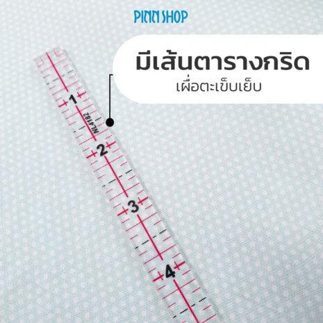 HB-SEW-NL4182-Ruler-8-inch-04