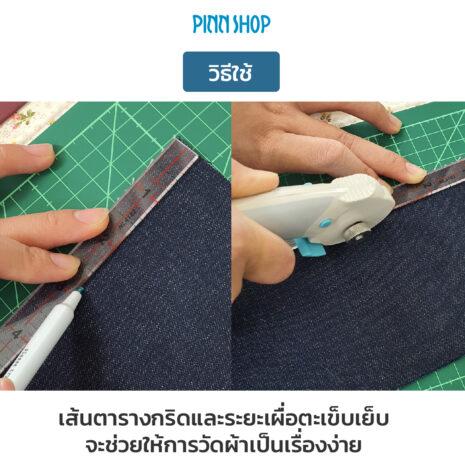 HB-SEW-NL4182-Ruler-8-inch-05