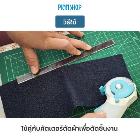 HB-SEW-NL4182-Ruler-8-inch-06