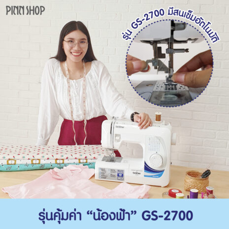 cover-gs2700-01