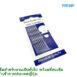 hand_needle_set_with_threader_BRO-ORG-28008_06