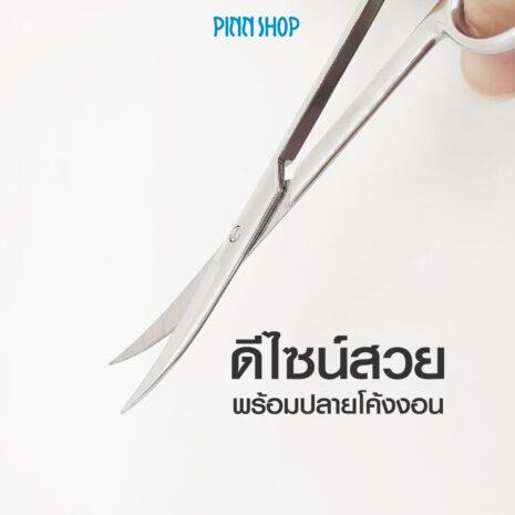 AQY-ACC-A003-Thread-cutter-embroidery-Curved-Scissor-03