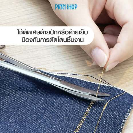 AQY-ACC-A003-Thread-cutter-embroidery-Curved-Scissor-05