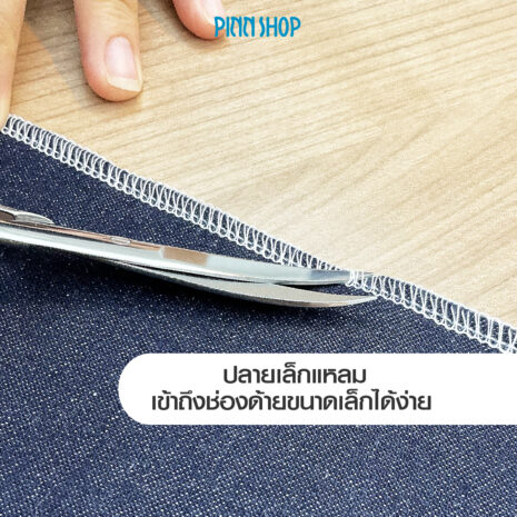AQY-ACC-A003-Thread-cutter-embroidery-Curved-Scissor-06