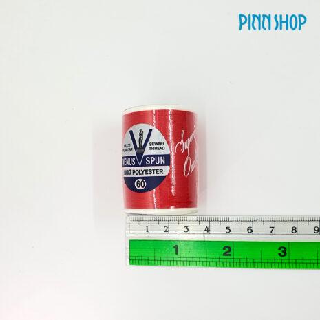 AT-VSPUN-6182_03