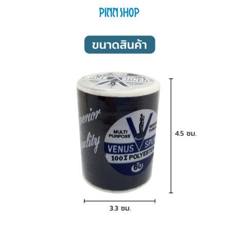 AT-VSPUN-6800-VenusSpunSewingThread-07
