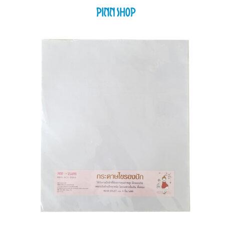 BRO-ACC-P003-wax-paper-01