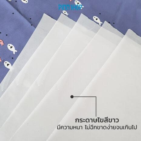 BRO-ACC-P003-wax-paper-02