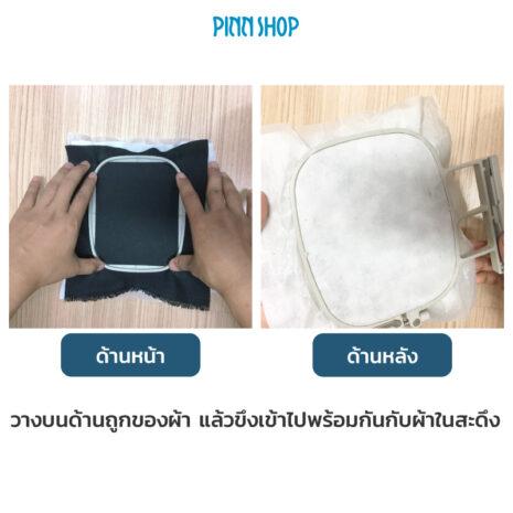BRO-ACC-P003-wax-paper-04