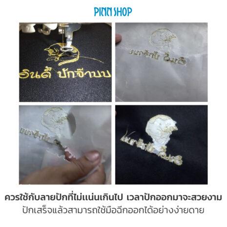 BRO-ACC-P003-wax-paper-05