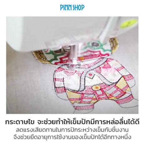 BRO-ACC-P003-wax-paper-06