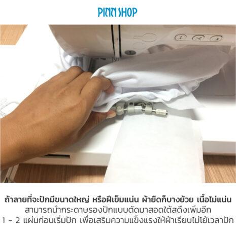 BRO-ACC-P005-Cut-away-stabilizer-05
