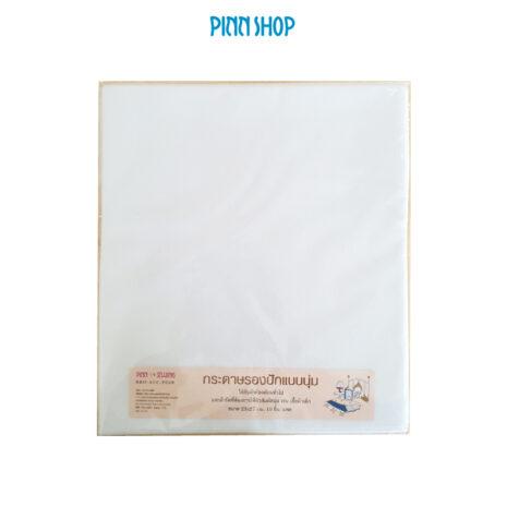 BRO-ACC-P006-White-Soft-Cut-Away-Stabilizer-01