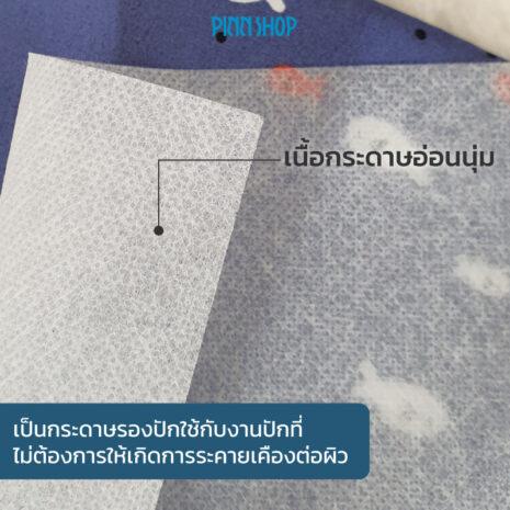 BRO-ACC-P006-White-Soft-Cut-Away-Stabilizer-04