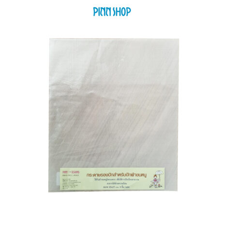 BRO-ACC-P007-Heat-Away-Stabilizer-01