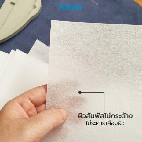 กระดาษรองปักแบบตัด