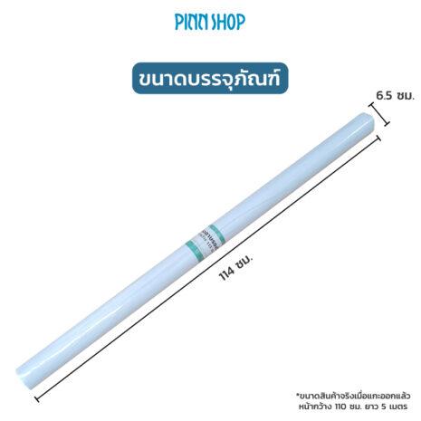 BRO-ACC-PACKP5-Cut-Away-08
