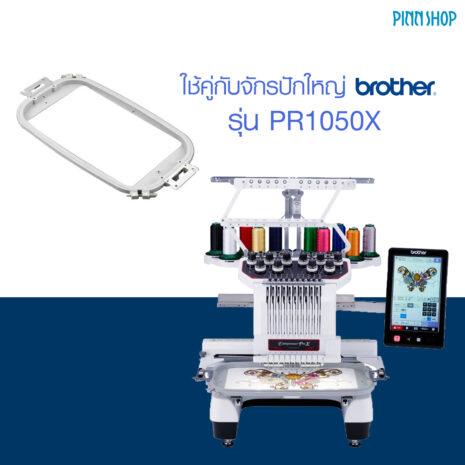 BRO-ACC-PRH300_02
