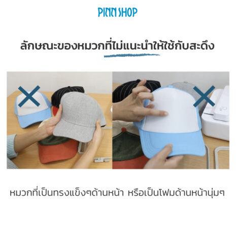 BRO-ST-878-UniversalEmbroidery-Hat-Hoop-06