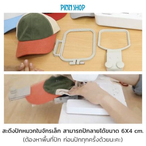 BRO-ST-878-UniversalEmbroidery-Hat-Hoop-07
