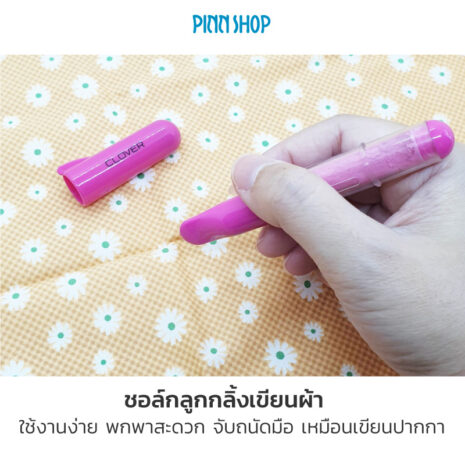 KZ-CLOVER24-036-ChacoLiner-PenStyle-PINK-02