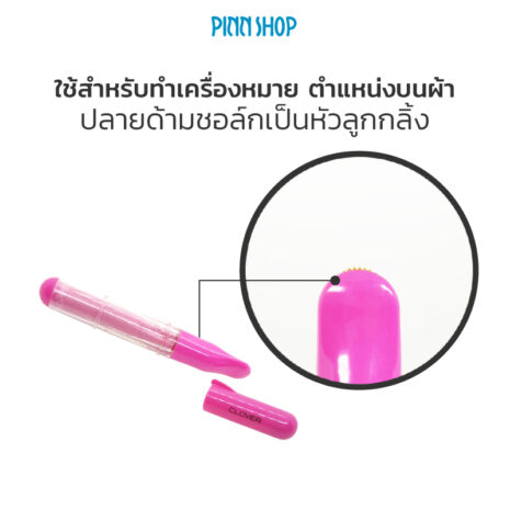 KZ-CLOVER24-036-ChacoLiner-PenStyle-PINK-03