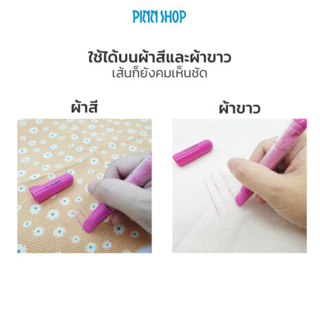 KZ-CLOVER24-036-ChacoLiner-PenStyle-PINK-05
