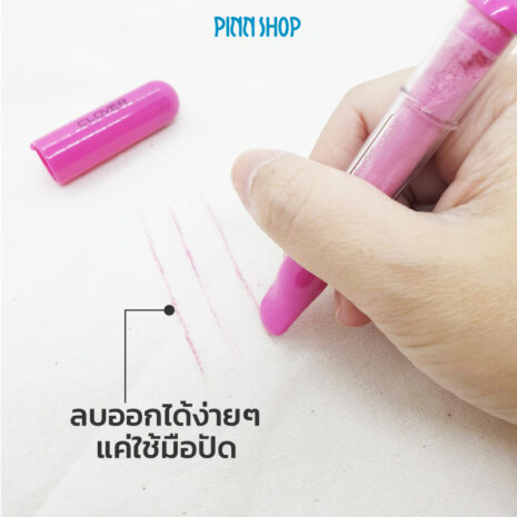 KZ-CLOVER24-036-ChacoLiner-PenStyle-PINK-06