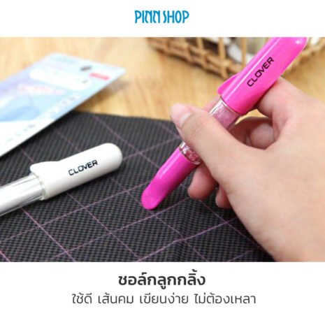KZ-CLOVER24-036-ChacoLiner-PenStyle-PINK-07