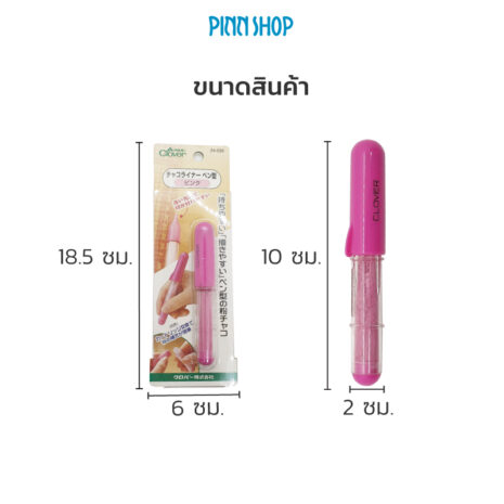 KZ-CLOVER24-036-ChacoLiner-PenStyle-PINK-08