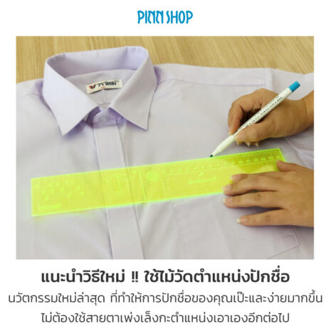 AQY-HB-RR05-embroidery-point-ruler-07