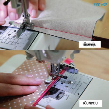Adjustable_Zipper_BRO-ACC-F036N_11