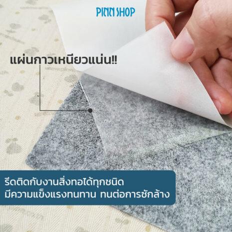 BRO-ACC-PACKP11-Hot-Melt-Adhesive-Film-04