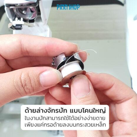 BRO-ACC-PACKP18-Cone-Embroidery-Bobbins-White-Thread-04