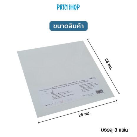 EQ-EUP-FLEX-52-FlexStandard-White-08