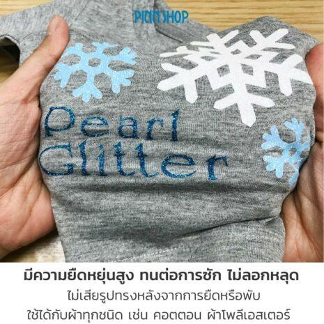 EQ-EUP-PGLITTER-34-PearlGlitterBlue-07