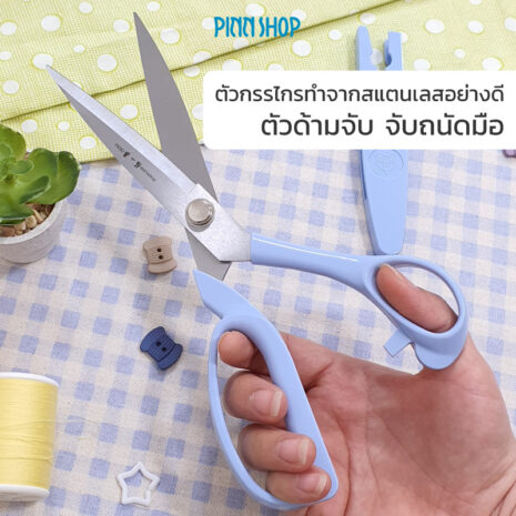 HB-HEM-355BL-Tailoring-scissors-with-cover-Blue-06