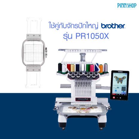 BRO-ST-PRH100_02