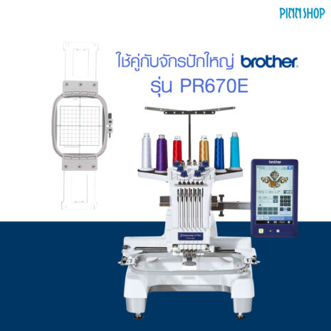 BRO-ST-PRH100_03