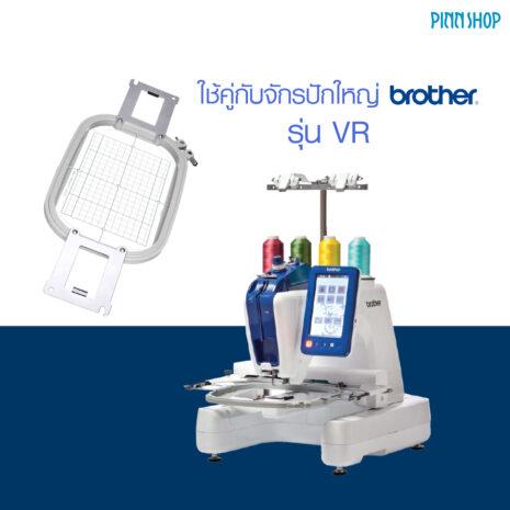 BRO-ST-PRH180-04