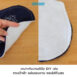 FAPY-200-05WH-Polyester-Fiber-Padding-200g-07