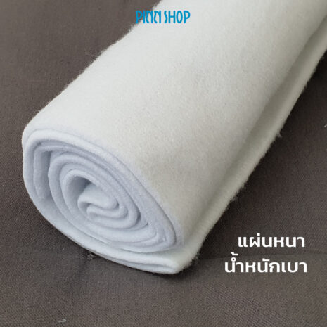 FAPY-350-05WH-Polyester-Fiber-Padding-350g-02