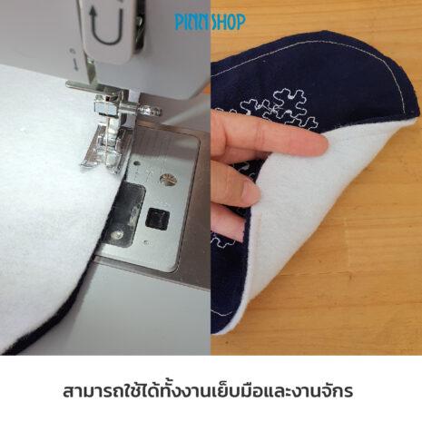 FAPY-350-05WH-Polyester-Fiber-Padding-350g-07