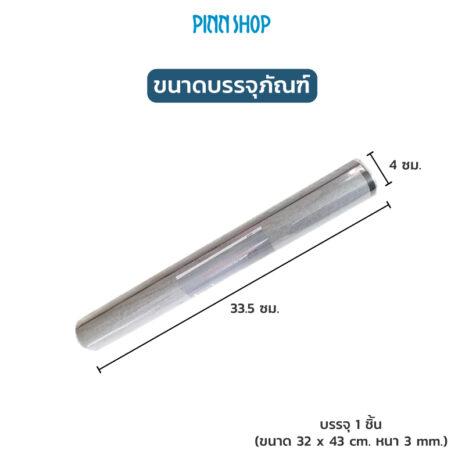 AQY-U-W054-13-PU-leather-PalePurplePink-08