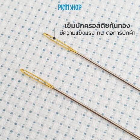 NED-01-Cross-Stitch-Needles-2pcs-03